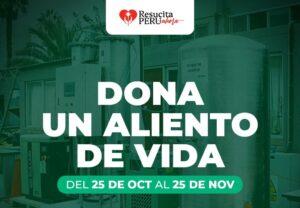 """Iglesia de Lima lanza la campaña """"Dona un aliento de vida"""" para implementar dos plantas de oxígeno"""